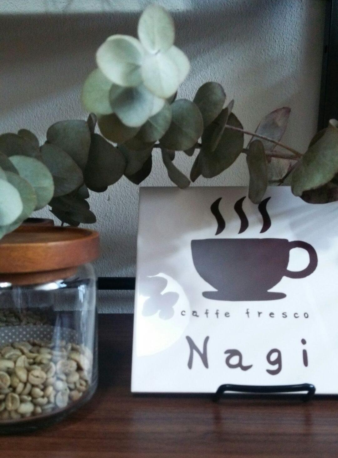 3月★本物のコーヒーを知る!…いたて名人の『2時間手焙煎体験コース』募集中!