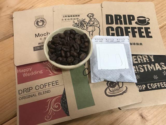 10月21日(土)【自家焙煎したコーヒーでドリップバッグ作り】