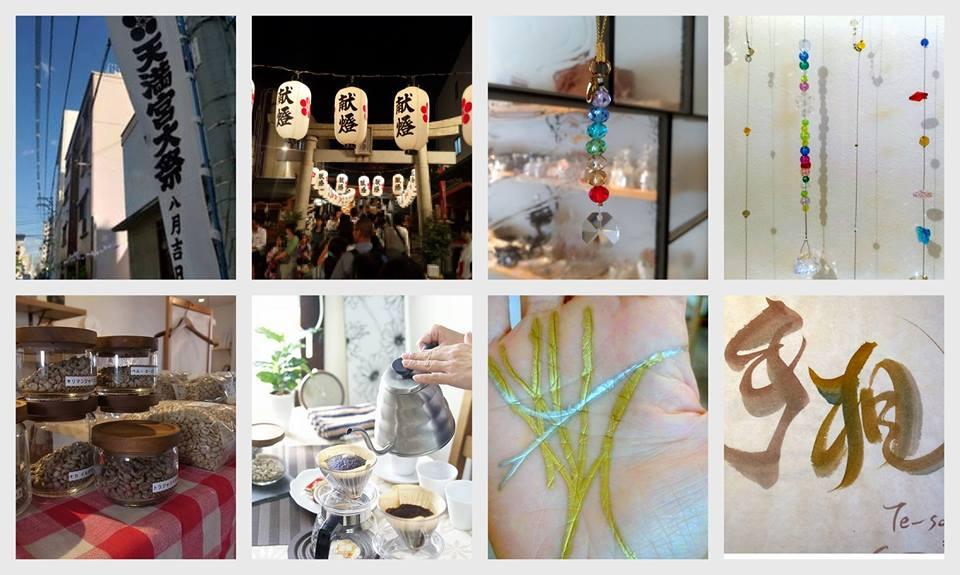 8/24.25 オープン2周年記念 アトリエポムにて限定カフェ of 天神祭