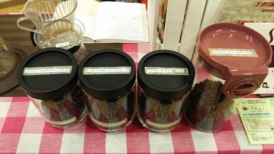 新豆4種★入荷♬・・・生豆お試しパック開始♬