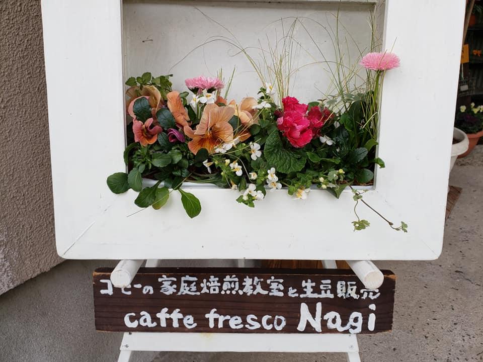 広島の珈琲教室の可愛い看板♪